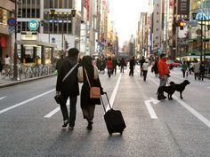Tokyo Photos -- National Geographic's Ultimate City Guides