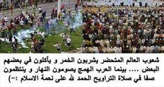 الحمد لله على نعمة الإسلام  ملاحظة : بعض التعليقات في الأسفل و الله متأسف لسماعها فهي تشجع على تدنيس الأخلاق لا لمعالجتها فأقولها و أكررها لمن لم يعجبه الأمر الحمد لله على نعمة الإسلام  #beauty #shotout #algerie #maroc #tunisie #maghreb #united #beauty_of_the_world #love #fashion #style #humour #laugh #dahk #rire #gags #blagues #luxe #design #bg #sport #loisir #couple #followus 🔸🔸🔹🔸🔸🔹🔸🔸🔹🔸🔸🔹 🅿age➡@bg_dz_and_beauty.22 🅰dmin➡@rahim_tnt 🔸🔸🔹🔸🔸🔹🔸🔸🔹🔸🔸🔹