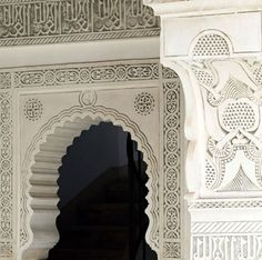 Plaster decoration from Riad Dix-neuf La-Ksour