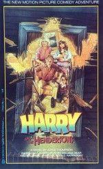 """Гарри и Хендерсоны""  ""Harry and the Hendersons"""