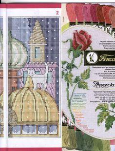 Gallery.ru / Фото #13 - Вышитые картины №1 2009 - 19Edinorog87