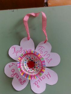 Mother's day crafts..γιορτή μητέρας...