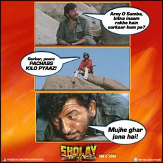 Bahaut inflation hai bhai! Are you ready for the #Sholay- 3D madness yet?