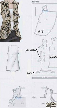 Practical Cutting, Easy Sewing Vest Model, mold and construction - Patrones - Sewing Patterns Fashion Sewing, Diy Fashion, Ideias Fashion, Origami Fashion, Woman Fashion, Fashion Details, Diy Clothing, Sewing Clothes, Barbie Clothes