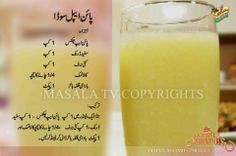 soft drink Shake Recipes, My Recipes, Cooking Recipes, Recipies, Fruit Smoothie Recipes, Smoothie Drinks, Healthy Juices, Healthy Drinks, Refreshing Drinks