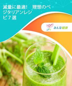 緑茶を使ったニキビのお手入れ方法 海外では健康志向の高まりとともに、緑茶がブームになっており、日本でも緑茶の良さが改めて見直されています。