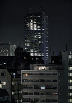 """ Tokyo 2254 (via tokyoform) "" Night Aesthetic, City Aesthetic, Dark City, City Vibe, Night Vibes, Dark Paradise, Scenery Wallpaper, Night City, City Lights"