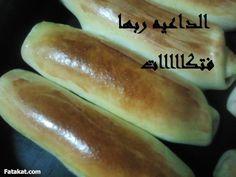 من مطبخي بالصور الفينو المحشي بطريقه جديده وكمان فطاير الجبنه اللذيذه ...