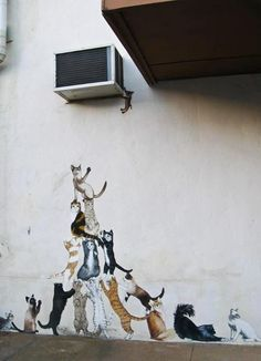 Street art, cat art. Art de rue, art félin.