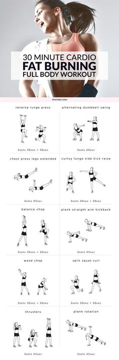 Burn extra calories with this 30-minute full body fat burning workout routine. A set of 10 compound movements to strengthen your heart and lungs, boost your metabolism and tighten your body. http://www.spotebi.com/workout-routines/30-minute-full-body-fat-burning-workout/