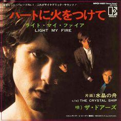 The Doors - Light My Fire (Japan)