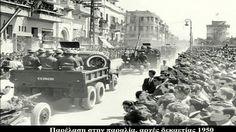 Thessaloniki, Greece, 1950