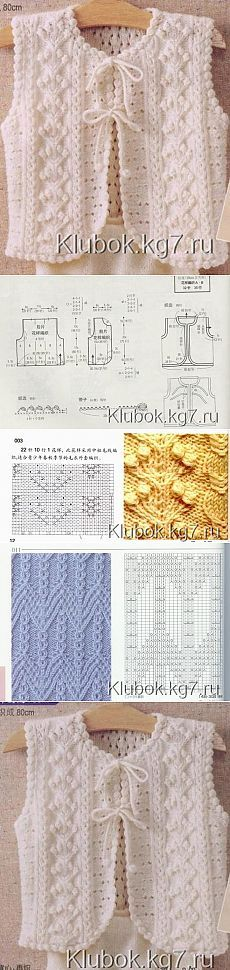 Find and save knitting and crochet schemas, simple recipes, and other ideas collected with love. Knitting For Kids, Baby Knitting Patterns, Knitting Designs, Baby Patterns, Knitting Projects, Crochet Patterns, Knitted Baby Cardigan, Crochet Jacket, Crochet Motif