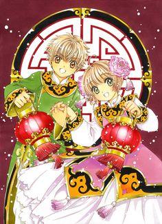 Cardcaptor Sakura, Manga Anime, Anime Art, Inuyasha And Sesshomaru, Tiger And Bunny, Card Captor, Girls Anime, Clear Card, Fan Art
