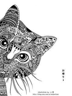Cat zentangle - For more great pins go to @KaseyBelleFox