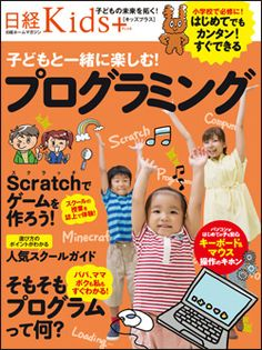http://trendy.nikkeibp.co.jp/atcl/column/16/071100051/030700051/