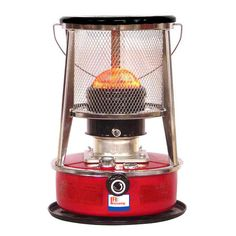 The raddest new product now available in our store The New Kerosene ..., http://yardwells.myshopify.com/products/the-new-kerosene-heaters-portable-outdoor-heater-super-energy-saving?utm_campaign=social_autopilot&utm_source=pin&utm_medium=pin