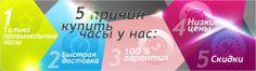 Купить мужские и женские швейцарские наручные часы Appella в Москве с доставкой по России