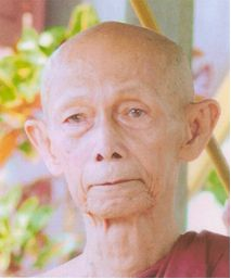 Shwe Oo Min Sayadaw - Founder of difference method of practising Vipassana meditation. His Meditation Method differs in emphasis somewhat from the style of Vipassana meditation generally practiced, it focus of awareness for meditation