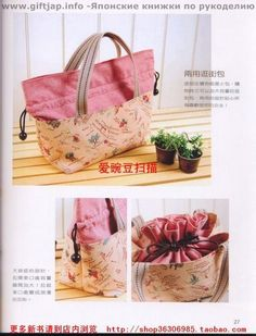 Gallery.ru / Фото #18 - Hand Made bags - Auroraten