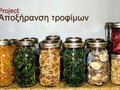Αποξηραίνω μελιτζάνες σε κυβάκια | SheBlogs.eu Nutrition Data, Canning Tips, Simple Minds, Dehydrated Food, Dehydrator Recipes, Greek Recipes, Diy Food, Food Dishes, Food Art