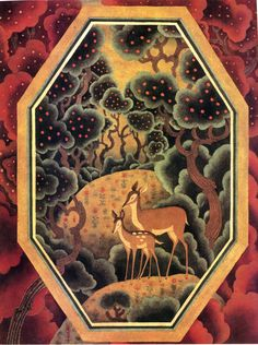Baby deer - The Enchanter's Daughter by Antonia Barber, 1986