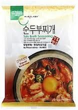 Tofu Broth Seasoning Kimchi Mushroom >>> You can find more details by visiting the image link.