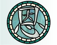 Chinese han zi grace chinese han zi or cangi character for the word or name grace stained glass pattern []$2.00   PDQ Patterns
