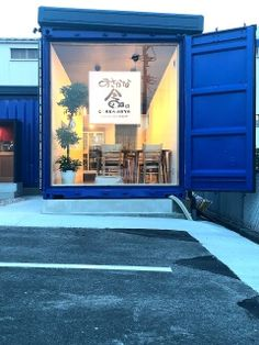 20180514_07 Container Restaurant, Container Cafe, Container Homes, Outdoor Living, Outdoor Decor, Construction, Japan, Architecture, Laundry