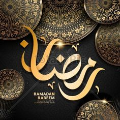 Illustration about Big Arabic calligraphy design for Ramadan Kareem, black background, with golden complicated patterns. Illustration of metallic, islam, event - 92946420 Arabic Calligraphy Design, Islamic Calligraphy, Ramadan Images, Quran Urdu, Ramadan Mubarak, Allah Islam, Islamic Quotes, Fitness Inspiration, Illustration