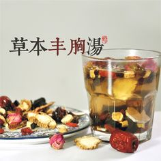 Find More   Information about Accrescent postpartum menstruation chinese medicine,High Quality  ,China   Suppliers, Cheap   from Breast tea-Slimming tea-Beauty tea-Coffee and Tea store http://www.aliexpress.com/store/product/Accrescent-postpartum-menstruation-chinese-medicine/719034_1594489646.html