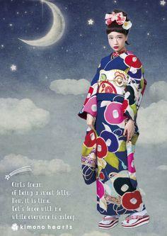 kh-184(No: 12767) / キモノハーツ福岡 kimono hearts fukuoka | My振袖