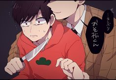 Osomatsu and Tougou Anime Boys, Hot Anime Boy, Hetalia, Ero Guro, Ichimatsu, Character Development, Dark Art, Your Pet, Anime Art