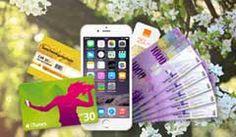 Gewinne mit dem Postshop und ein wenig Glück 5 x 1 iPhone 6 Gold, 5 x Bargeld zu je CHF 1'000.- , 50 x 1 iTunes Karte mit CHF 30.- Guthaben, sowie 70 x 1 Postgutschein im Wert von je CHF 50.- http://www.alle-schweizer-wettbewerbe.ch/gewinne-bargeld-und-ein-iphone