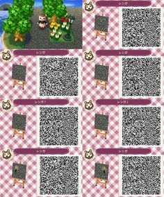 Animal Crossing path QR code