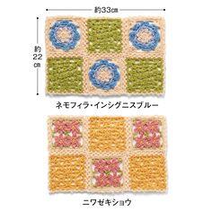 Felissimo   büyük yumuşak sıcaklığını bağlayarak Kai Tığ çiçek motifi
