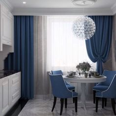 _______________________________________________________ ✅ Oder unser neues Projekt … This image. Home Room Design, Dining Room Design, Interior Design Kitchen, Small Apartment Interior, Interior Design Living Room, Living Room Decor, Tiny Dining Rooms, Classy Living Room, Home Decor Kitchen