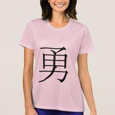 勇, Brave T-Shirt 勇Chinese for Brave. Get this Chinese sign for Brave for a trendy and modern looks for you Clothing.