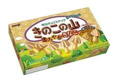 Kinokono Yama, new snack product: Meiji's chocolate snack!