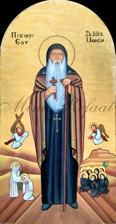 Religious Icons, Religious Art, St Moses The Black, Church Icon, Christian Pictures, Orthodox Icons, Christian Art, Virgin Mary, Christianity