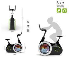 machine à laver écologique concept-bike