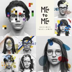 999.9 × TYMOTE 「まなざしとまなざし」を繋げる、コミュニケーションとしての眼鏡の未来をめざして – HITSPAPER