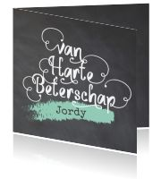 hip-dubbel-beterschap-kaart-krijtbord-print-hand-lettering 180×200 pixels Brush Lettering, Chalkboard Quotes, Art Quotes, Doodles, Bullet Journal, Prints, Cards, Products, Maps