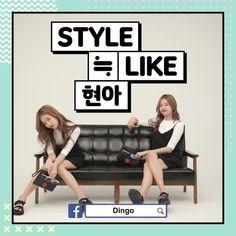 [Best of Dingo] Style Like #1 현아편