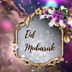 Eid Mubarak Pictures, Eid Mubarak Wishes Images, Happy Eid Mubarak Wishes, Ramadan Wishes, Eid Mubarak Greeting Cards, Eid Mubarak Greetings, Eid Mubarak Song, Eid Mubarak Photo, Mubarak Ramadan