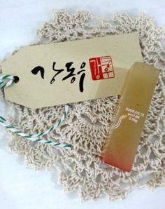 대전 캘리그라피 디자인 캘리전각디자인 / 수제 돌 도장 Korea, Caligraphy, Wax Seals, Japan, Typography, Place Card Holders, Blog, Design, Pots