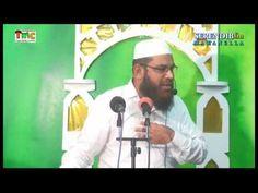 மஹ்ஷரில் மனிதனின் நிலை  Mubarak Madani
