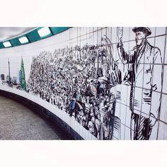 #underground #graffiti #undergroundgraffiti #london #uk #instago #instahub #vsco #july Graffiti, Vsco, Waves, London, Artwork, Instagram, Work Of Art, Auguste Rodin Artwork, Artworks