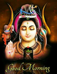 Good Morning Flowers, Good Morning All, Good Morning Wishes, Morning Messages, Morning Quotes, Black Magic Removal, Durga Images, Good Morning Images Download, Lord Shiva Family