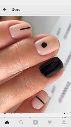 Semi-permanent varnish, false nails, patches: which manicure to choose? - My Nails Minimalist Nails, Cute Nails, Pretty Nails, Hair And Nails, My Nails, Art Beauté, Gel Nagel Design, Nagellack Trends, Nail Inspo